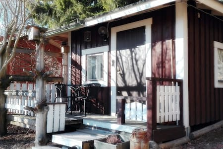 Lovely 1-room cottage close to nature - Asikkala - 小木屋
