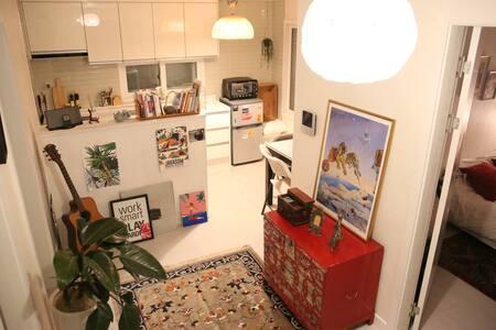 New! Artist's Flat in Hongdae  아티스트 플랫 홍대 - Mapo-gu - Maison