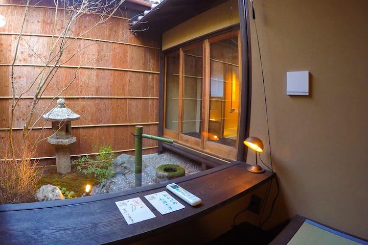 日式庭院Japanese couryard