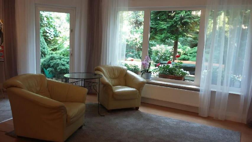 Apartament VIP Biznes - Zielona Góra - Appartement