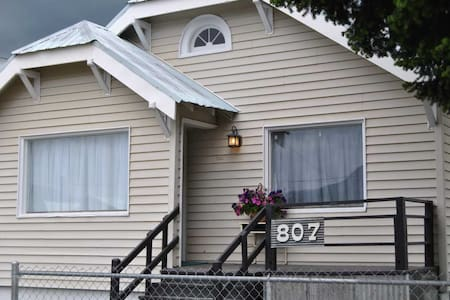 Sharons Place -  A cozy 2 bedroom home
