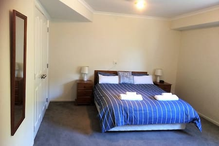 Ohope Beach Two Private Bedrooms
