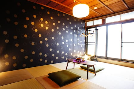 Kyoto Guest House Near Palace/JP room 2F Yuzen - Pensione