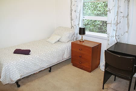 7. Single Room near Epping station, Sydney 20min - Epping