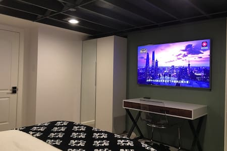 #4 Hyde park Luxury PRIVATE RM & BTH airventilator