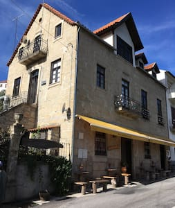 Beautiful village Guest House 4 - Avô - Bed & Breakfast - 1