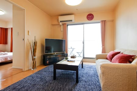 5minNamba/tower app upper floor! Superb view! - Wohnung