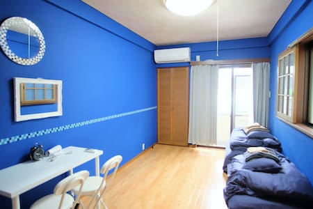 For long stay/cozy/free wifi/basic kitchenitems - Kanazawa - Apartment
