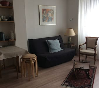 Petit appartement indépendant - Saint-Claude - Wohnung