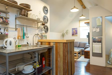 Private apt in trendy neighborhood - Portland - Apartment