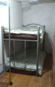 Female Only Share House (2 bed private) - Toshima - Byt