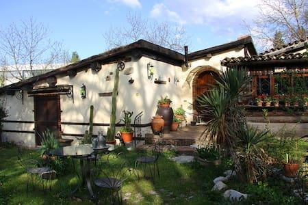 La Casa di Gigi - Cittaducale - Dům