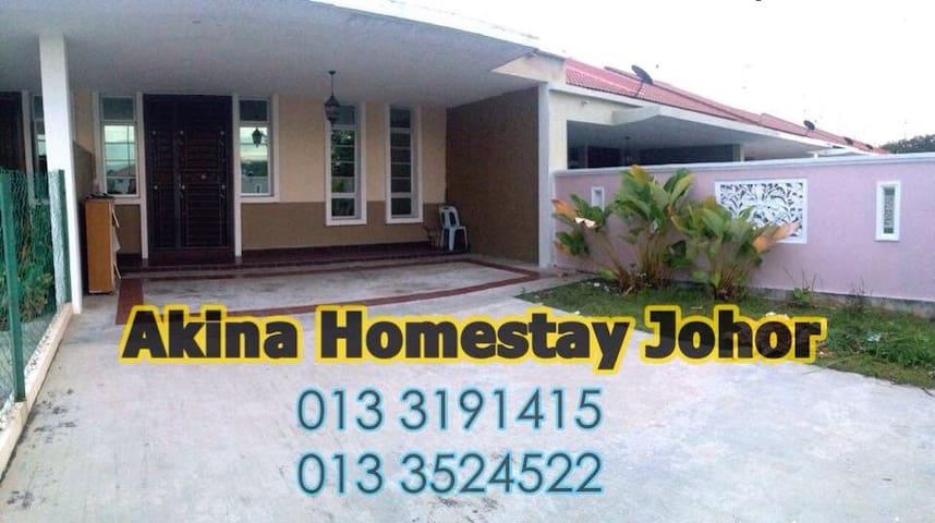 Akina Homestay Johor near Legoland - Skudai