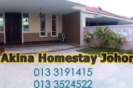 Akina Homestay Johor near Legoland - Skudai - Hus
