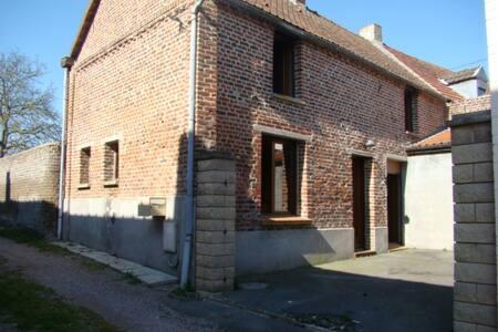 GÏTE DU SOUVENIR - Gouy-Sous-Bellonne - บ้าน