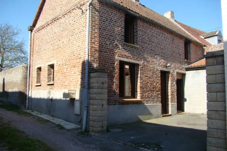 GÏTE DU SOUVENIR - Casa