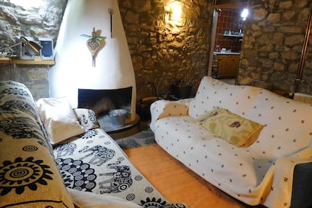Relaxe't - Sant Pau de Segúries - Casa