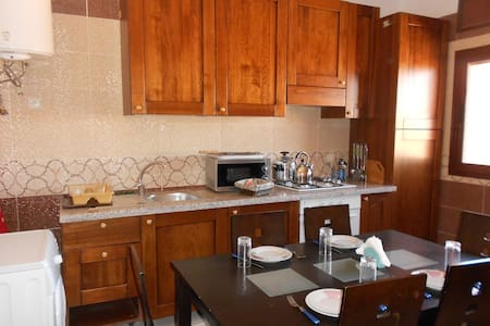 residence Bab El Janoub - Appartement
