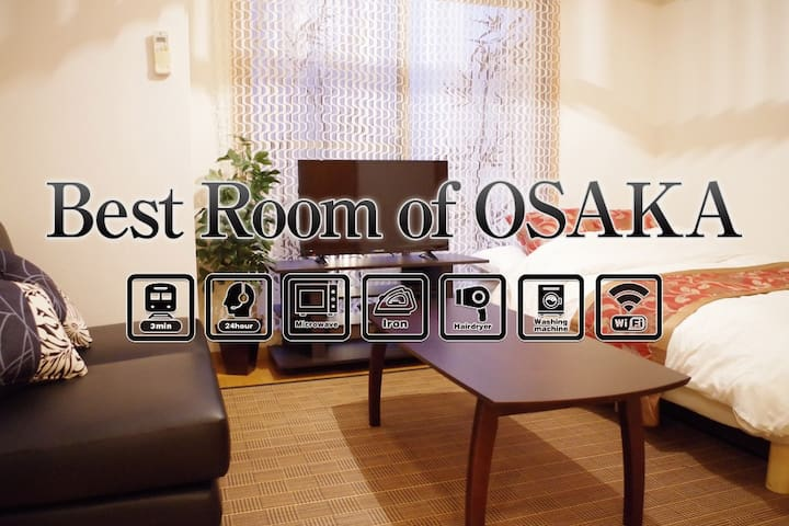 [ Osaka ]10-mins walk! Up to 4 people !Free Wifi - Fukushima Ward, Osaka - Appartement