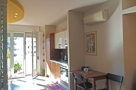 Cozy flat close to University and city centre - Bari - Pis