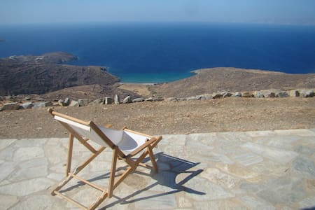 Aegean Best View comfy house 6+
