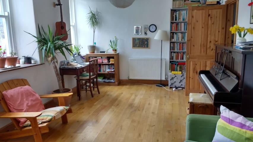 The Festri - Gwynedd - Apartment