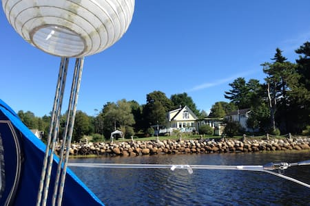 Sunny, salt water frontage - Upper LaHave