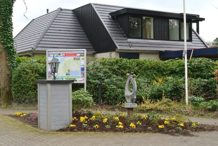 Luxe gezinssuite op de Veluwe! - Ermelo - Apartment