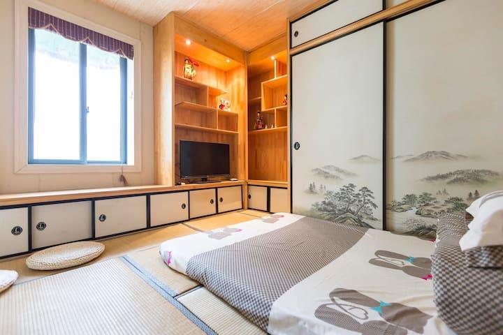 【日式榻榻米】世纪大道地铁站个性空间 - Shanghai - Apartment