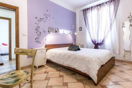 your second home near Florence - Figline Valdarno