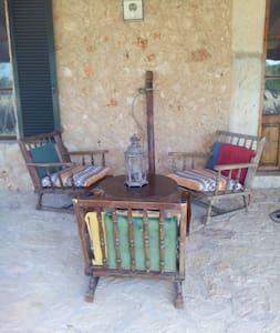 Rosita al campo suite in finca - Palma