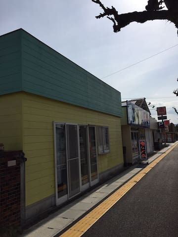 高速インター、バス、JR3分。近郊に温泉いろいろ - Isahaya-shi - Maison
