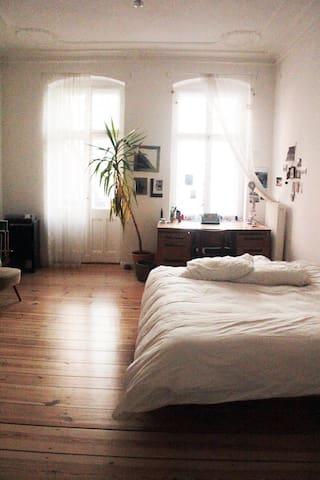 Room near Maybachufer - Berlín - Apto. en complejo residencial