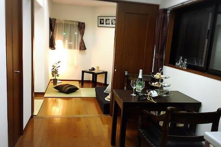 Roppongi sta 2min/Japanese Modern Room - 港区