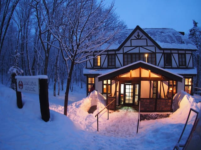 Hakuba House- Great Value Quad Room - Hakuba-mura - Bed & Breakfast