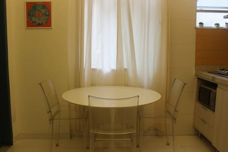Cozy Apartment in Botafogo Beach - Rio de Janeiro