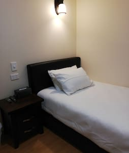 BUSINESS&HOLIDAY ACCOMMODATION (Room 2)