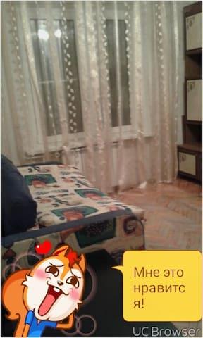 комната 18 кв.м,душ,туалет,кухня - Moscou - Apartamento