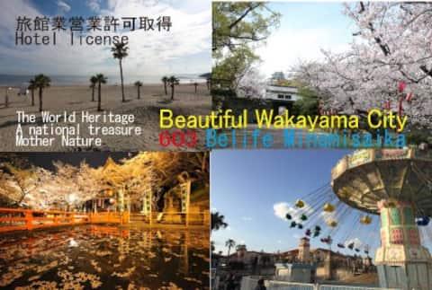 603関空・大阪~60分和歌山駅徒歩15分、30㎡、無料貸自転車、コインパーキング、エレベーター有り