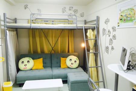 Funassyi Special  (Mejiro St 4 mns) - Shin juku-ku - Appartement