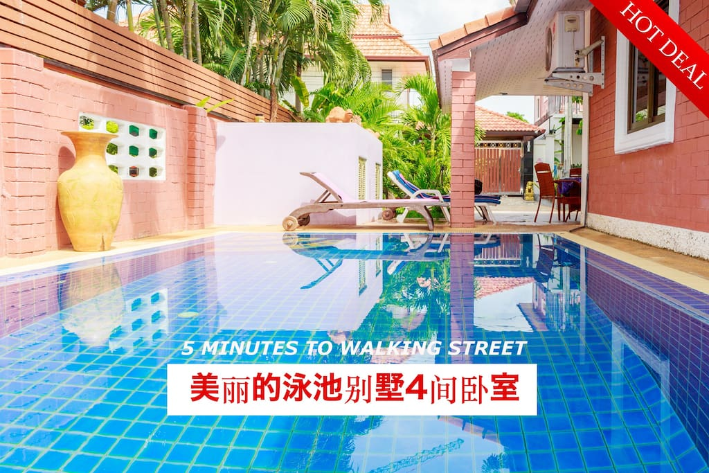 Great villa with 4 bedrooms, 4 bathrooms and a private pool. 伟大的别墅设有4间卧室,4间浴室和一个私人游泳池。