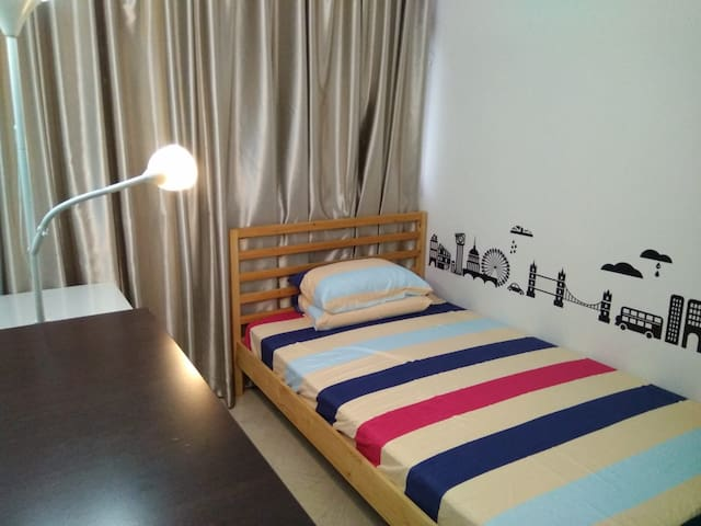 Single Room near Bugis/Cityhall