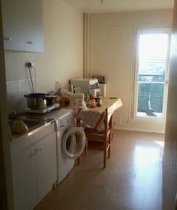 Appartement 2 pièces, de 50m2 - เรนเนอส์