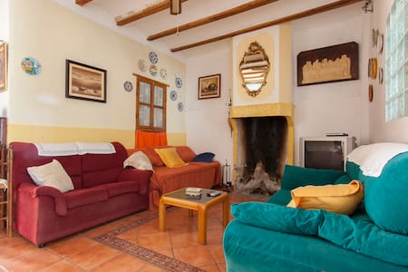 Townhouse with wifi for the family - Pinet - Σπίτι