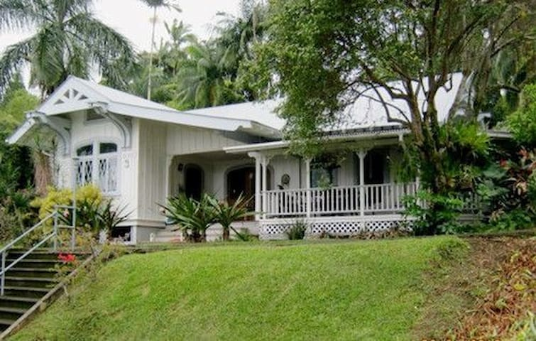 Historic Scottish/Plantation Church, Cozy Respite - Papaaloa - House