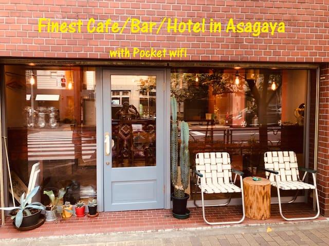 Finest Cafe/Bar/Hotel 2F in Asagaya TOKYO /w WIFI