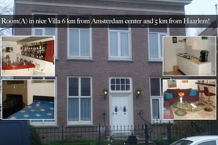 Room(A) in Villa Halfweg 6km to Amsterdam center! - Halfweg