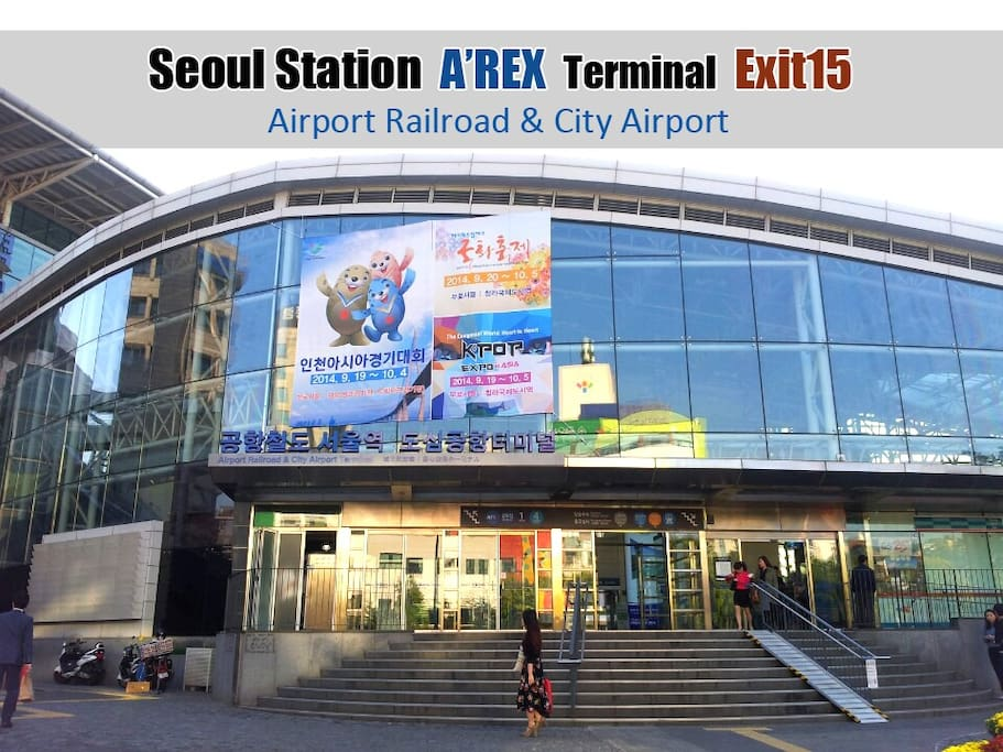 Airport Railroad Terminal at Seoul Station exit 15