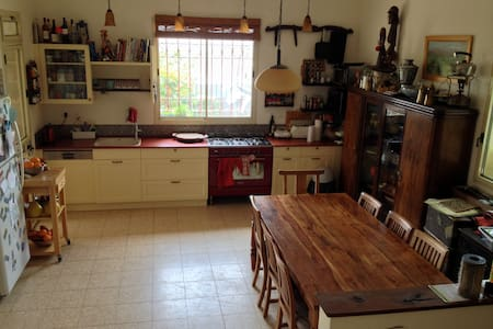 Family home for animal lovers - Kfar Uria - Hus