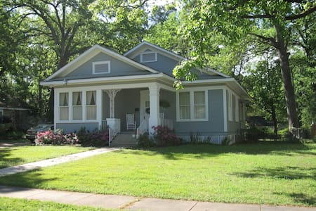 Charming Home in a Great Location! - Shreveport